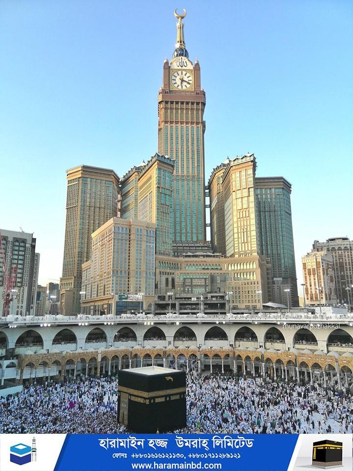 Makkah-06-19-09