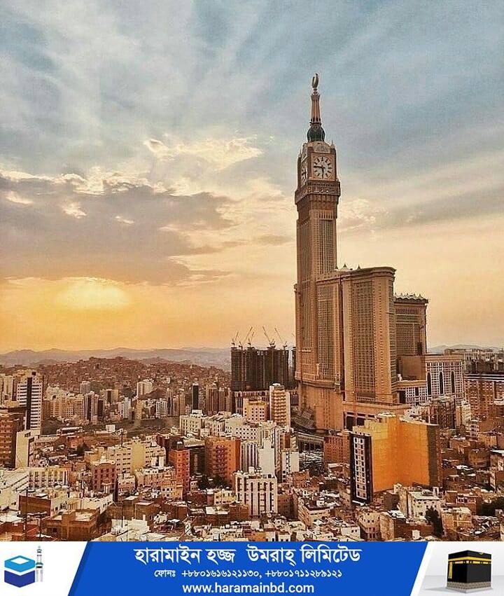 Makkah-06-21-09