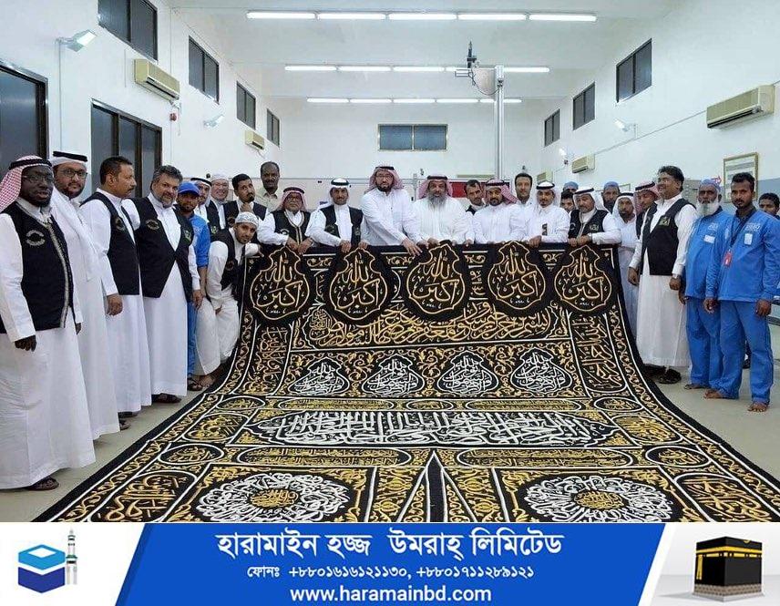 Makkah-06-25-07
