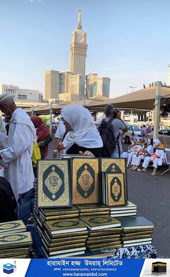 Makkah-06-28-08