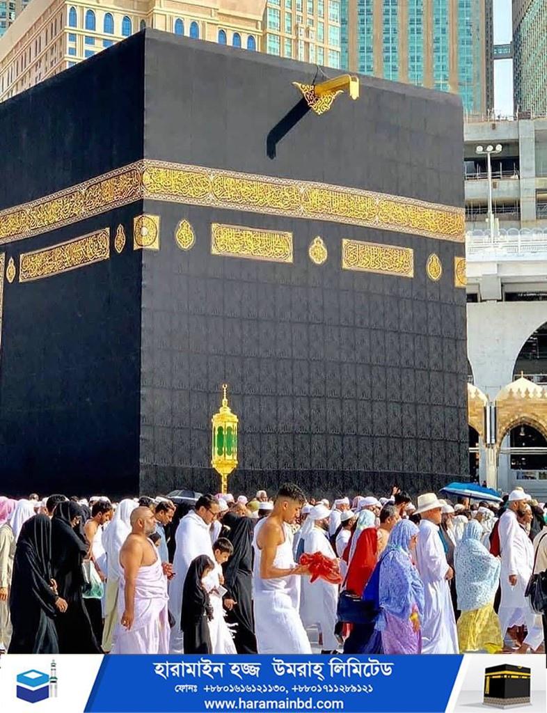 Makkah-07-06-10