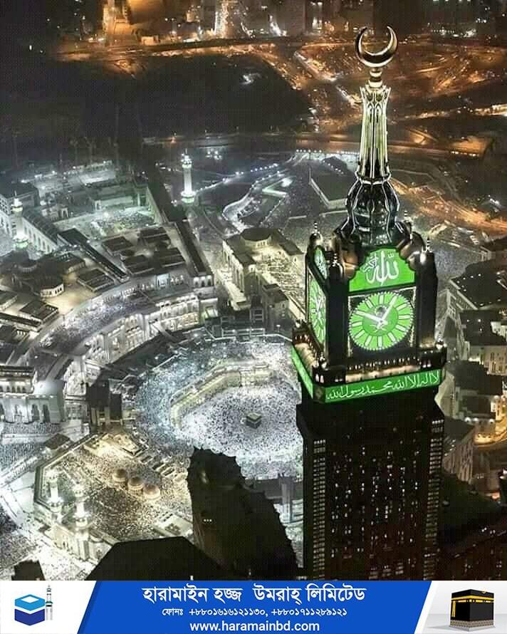 Makkah-07-07-23