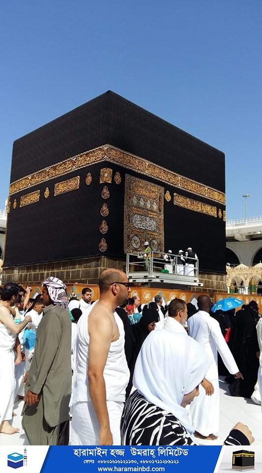 Makkah-07-08-09