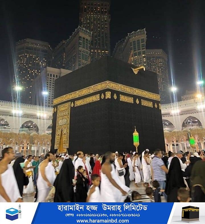 Makkah-07-10-10