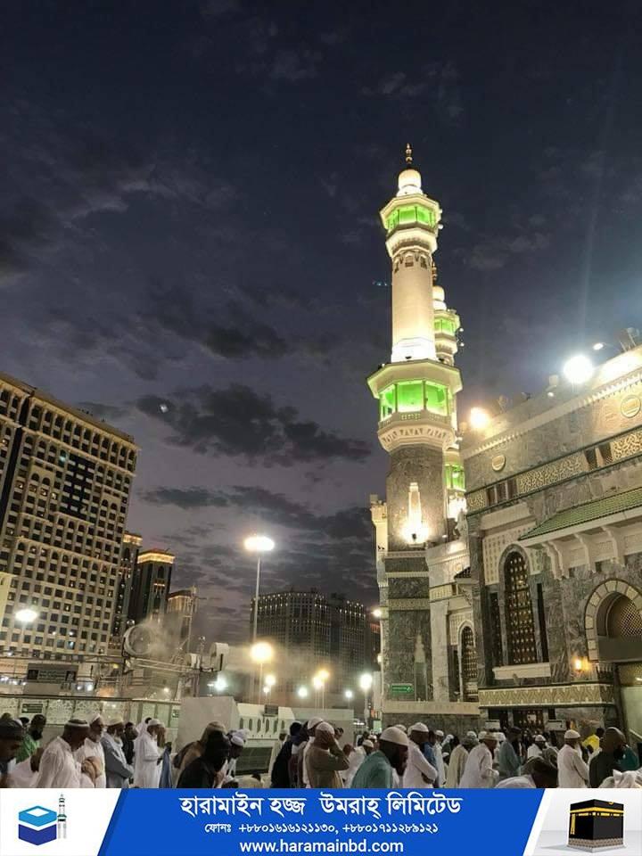 Makkah-07-15