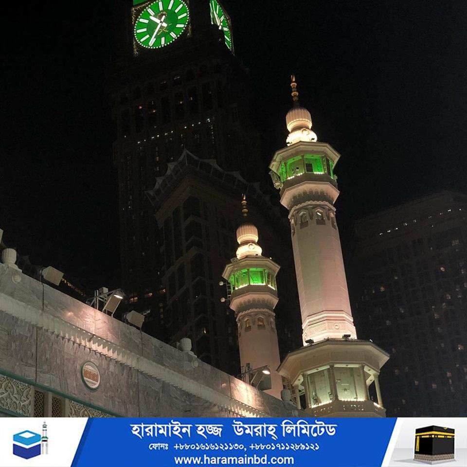 Makkah-07-16-09