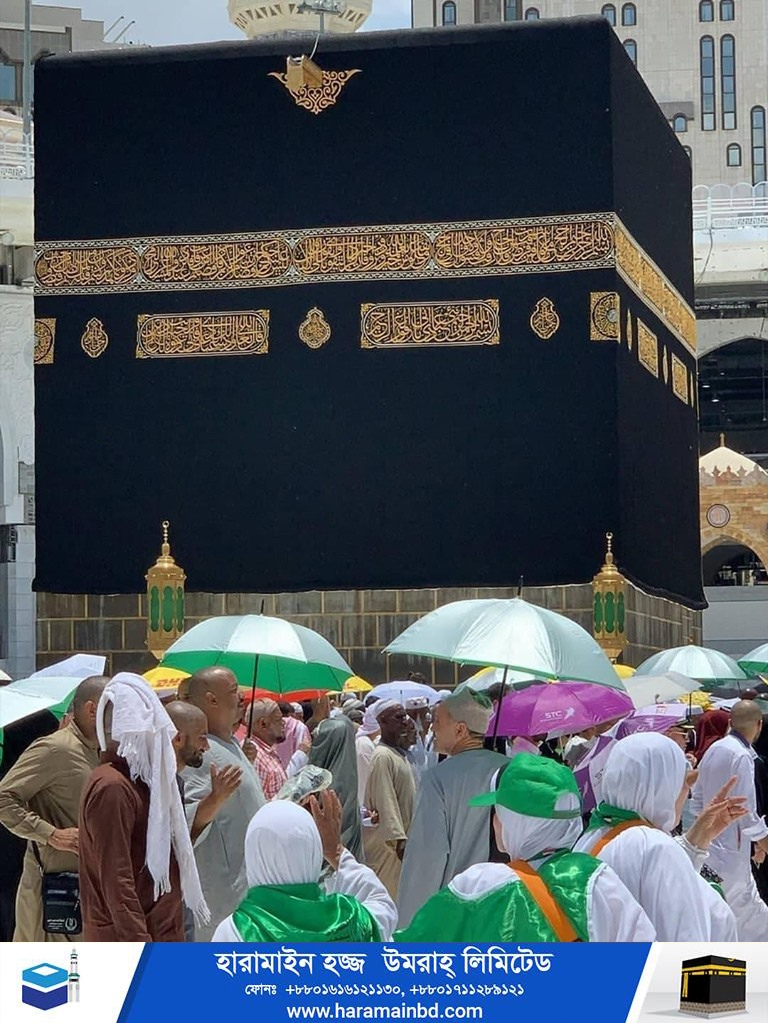 Makkah-07-17-08