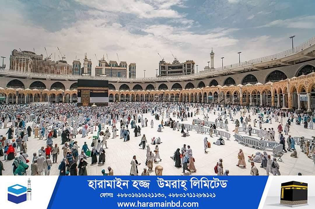 Makkah-07-25-07