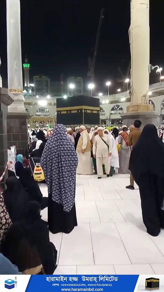 Makkah-07-28-08
