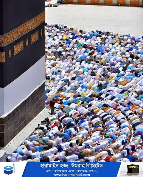 Makkah-07-31-07