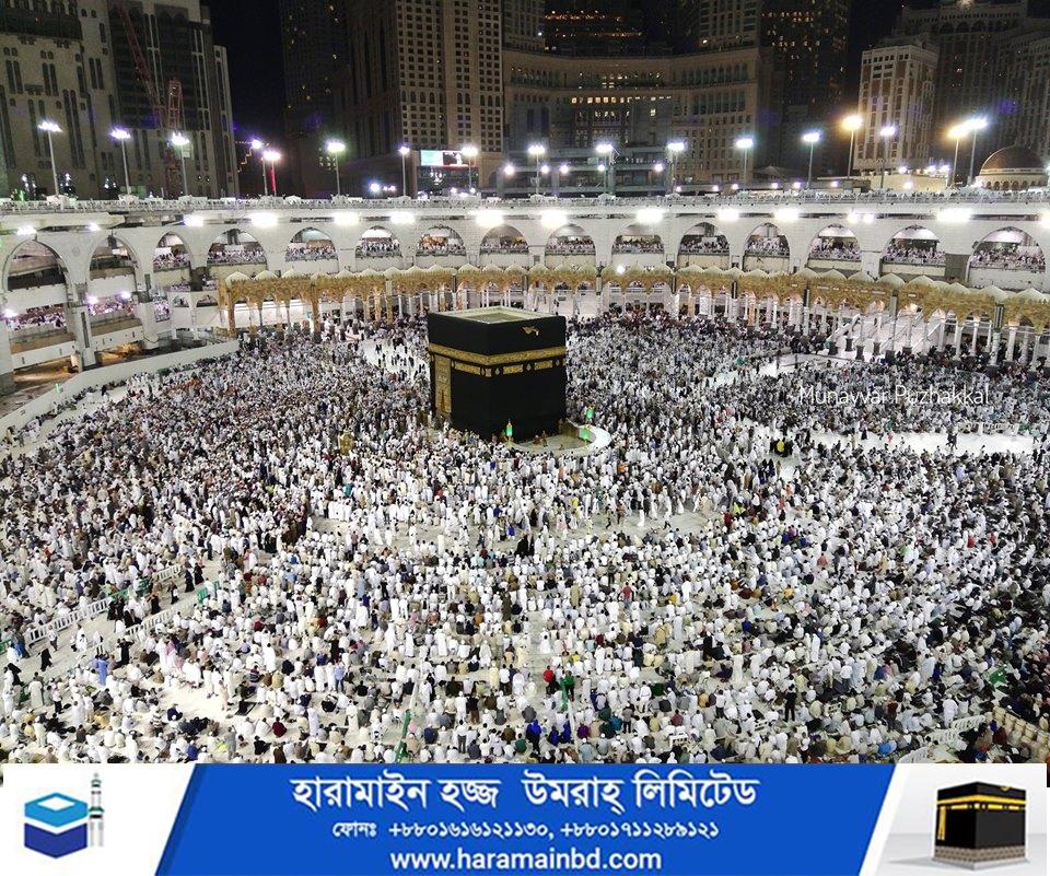 Makkah-08-06-10