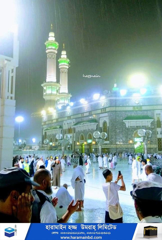Makkah-08-07-08