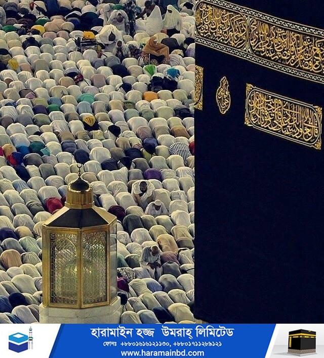 Makkah-08-07-10