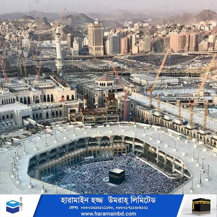 Makkah-08-11-09