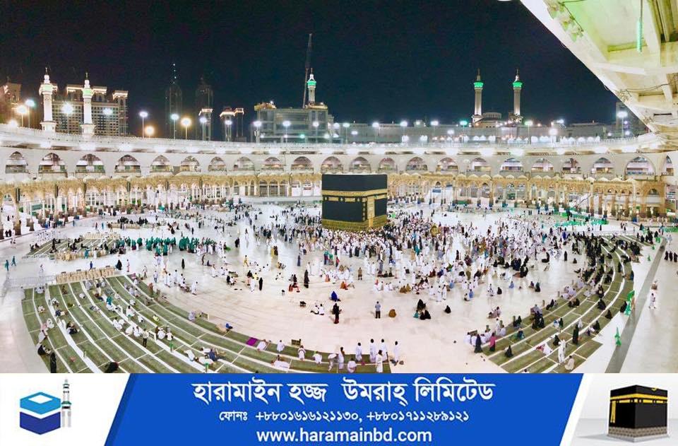 Makkah-08-15-09