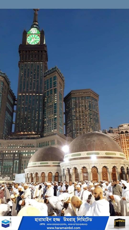 Makkah-09-03-08