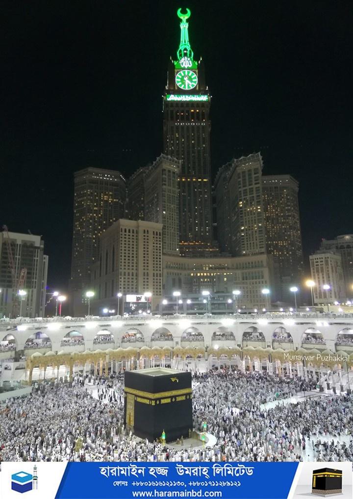Makkah-09-07-10