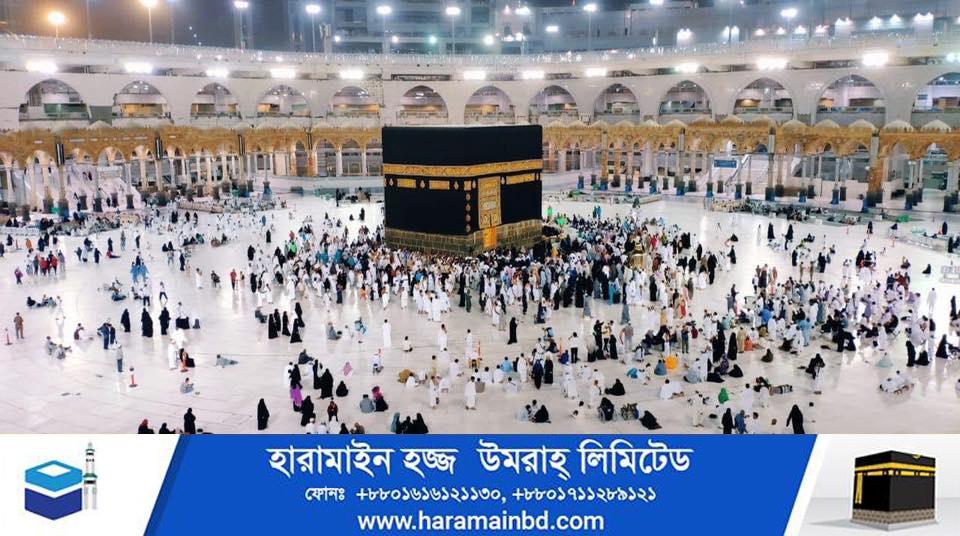 Makkah-09-15-09