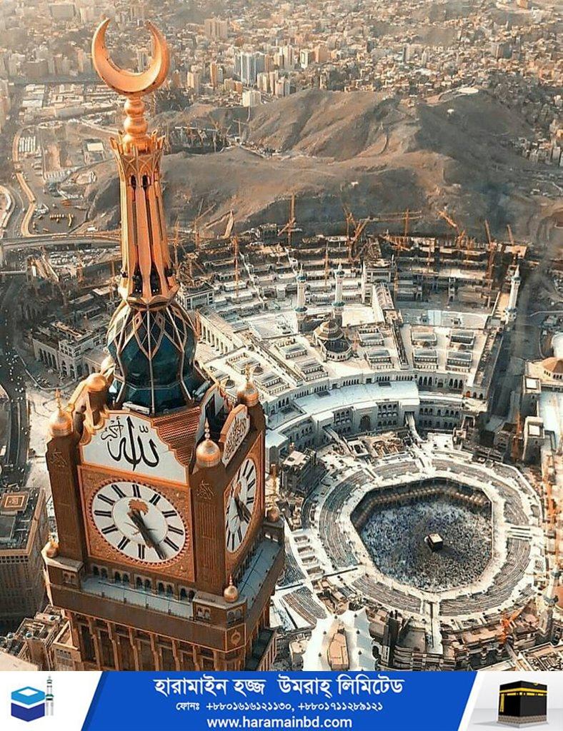Makkah-10-07-10