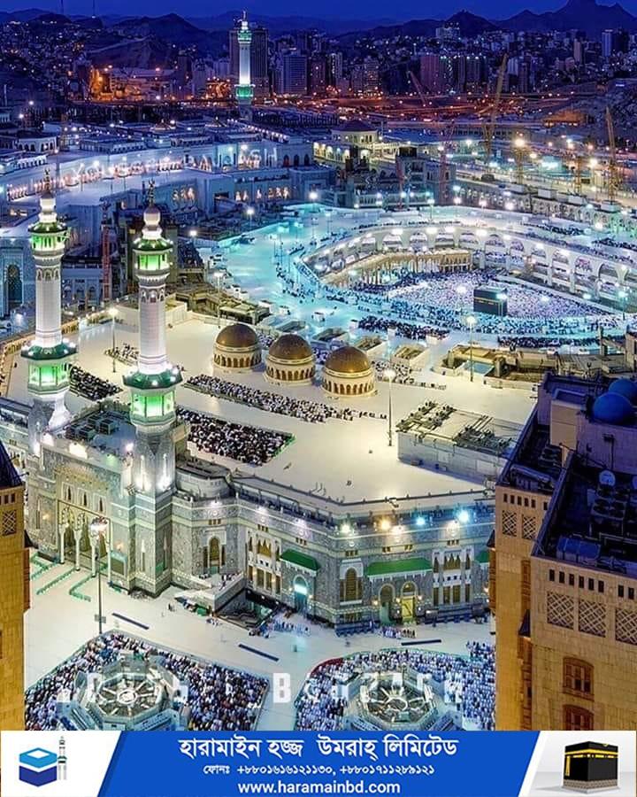 Makkah-10-08-09