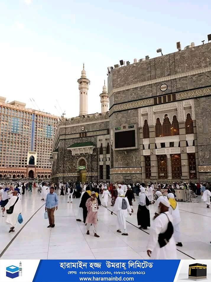 Makkah-10-31-07