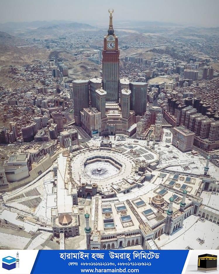 Makkah-11-06-10
