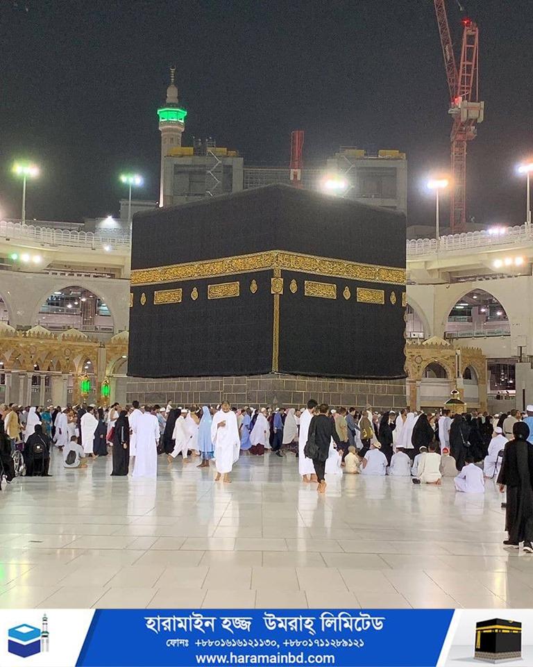 Makkah-11-07-10