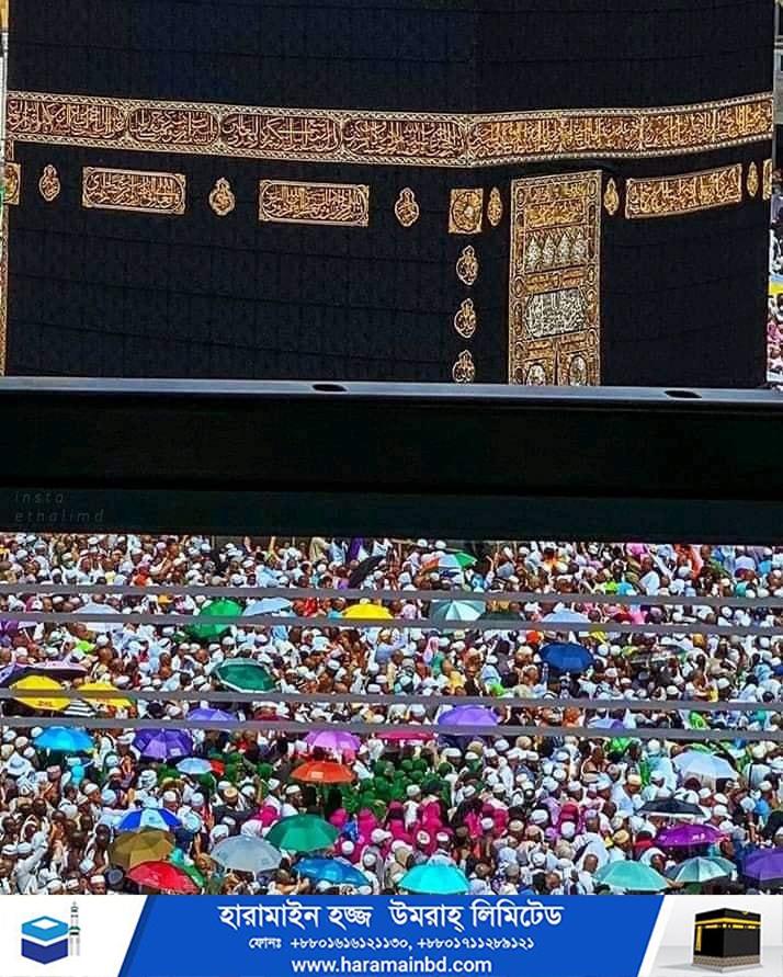 Makkah-11-08-09