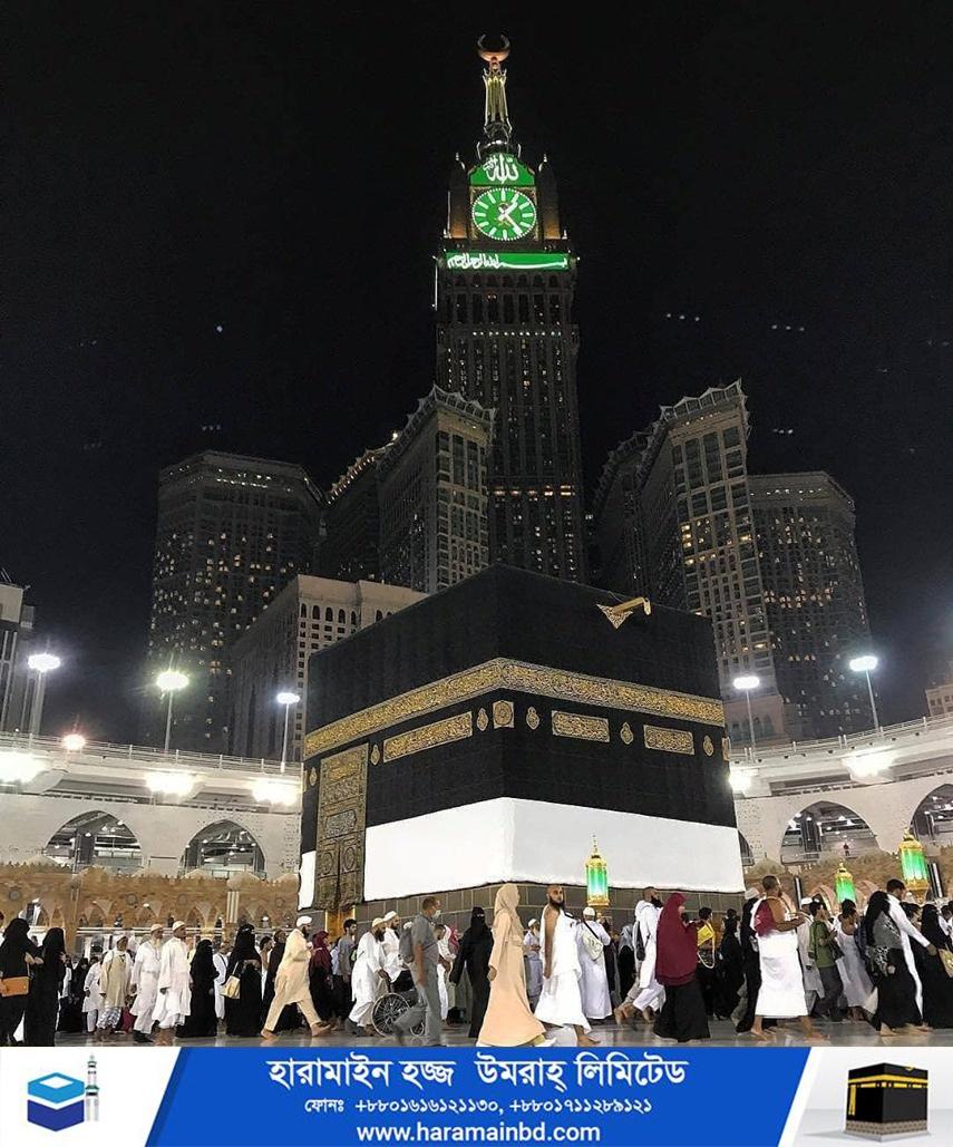 Makkah-11-21