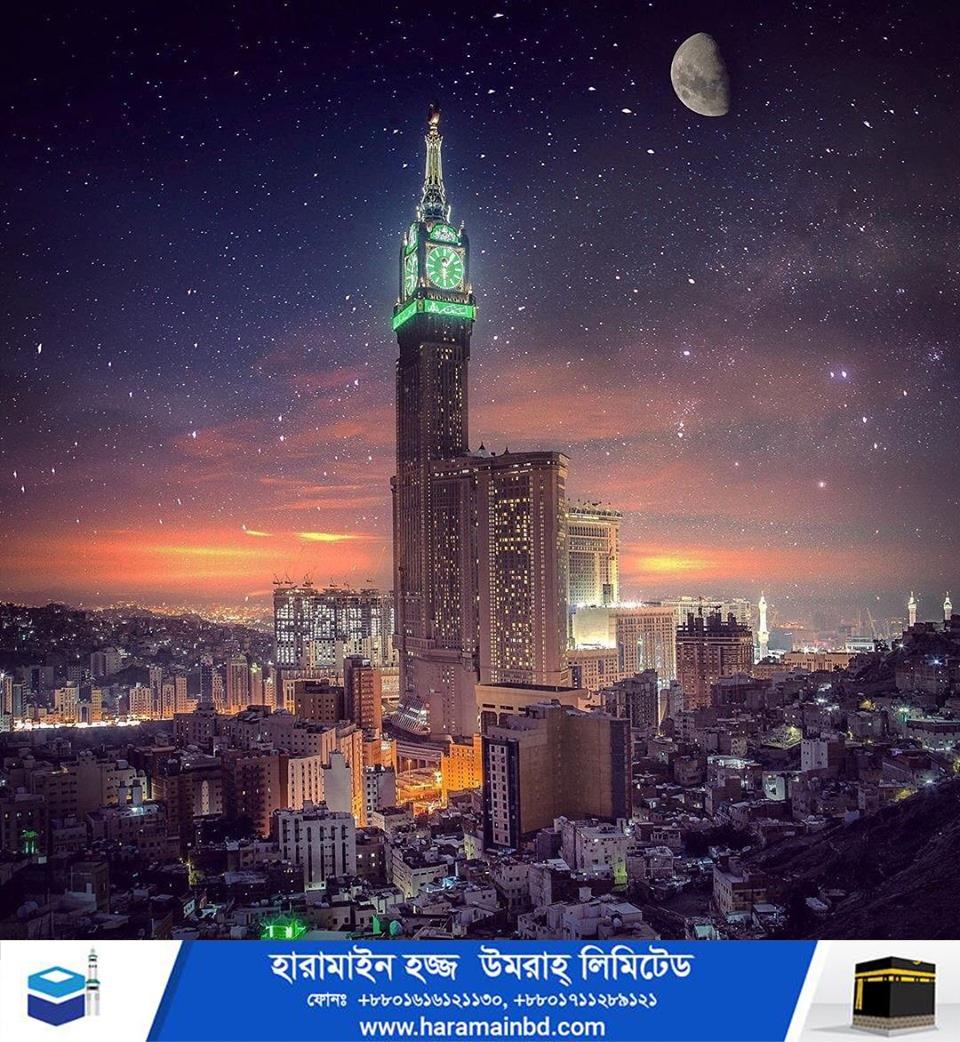 Makkah-12-07-10