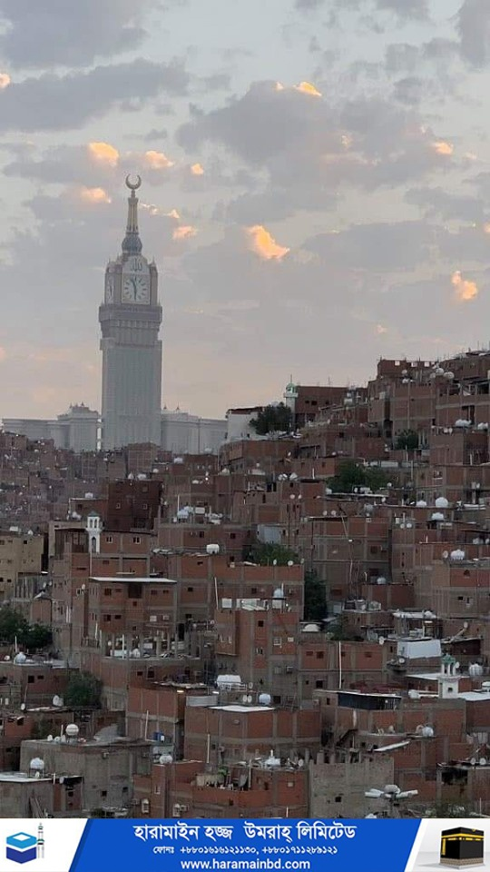 Makkah-12-25-07