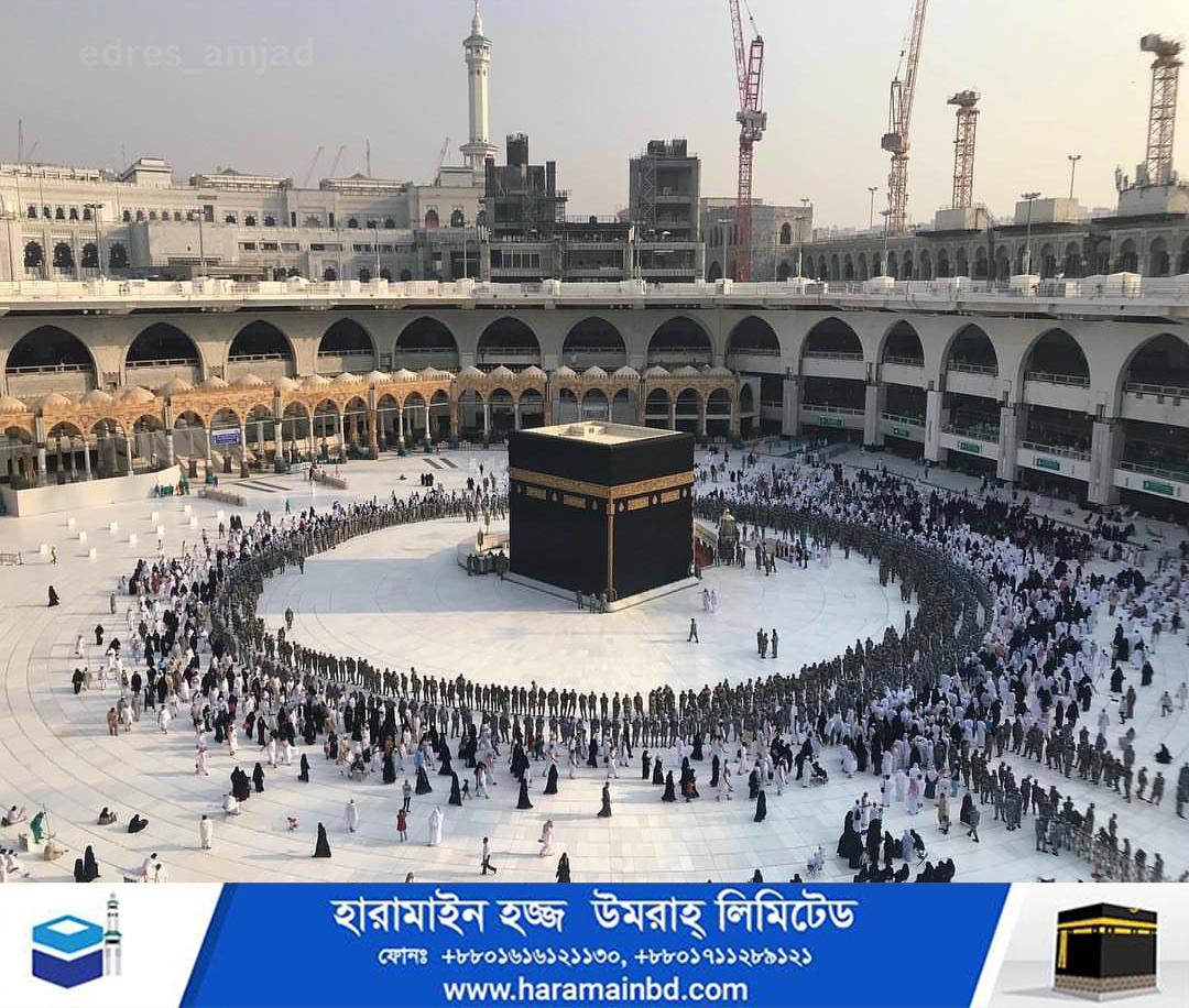 Makkah-12-31-07