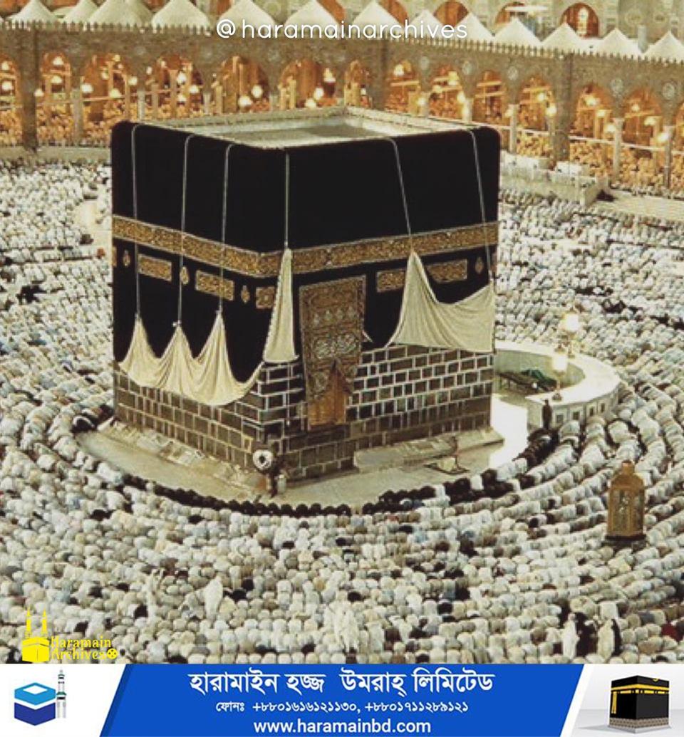 Makkah-14-25-07