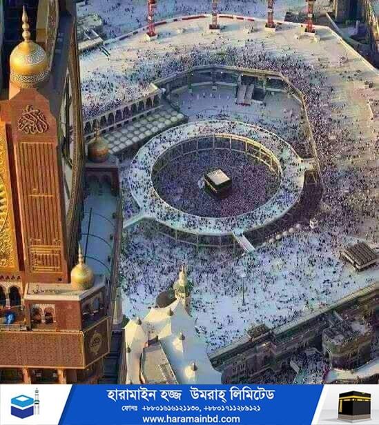 Makkah-15-25-07