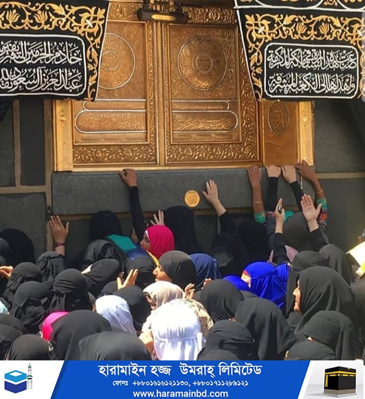 Makkah-16-07-10