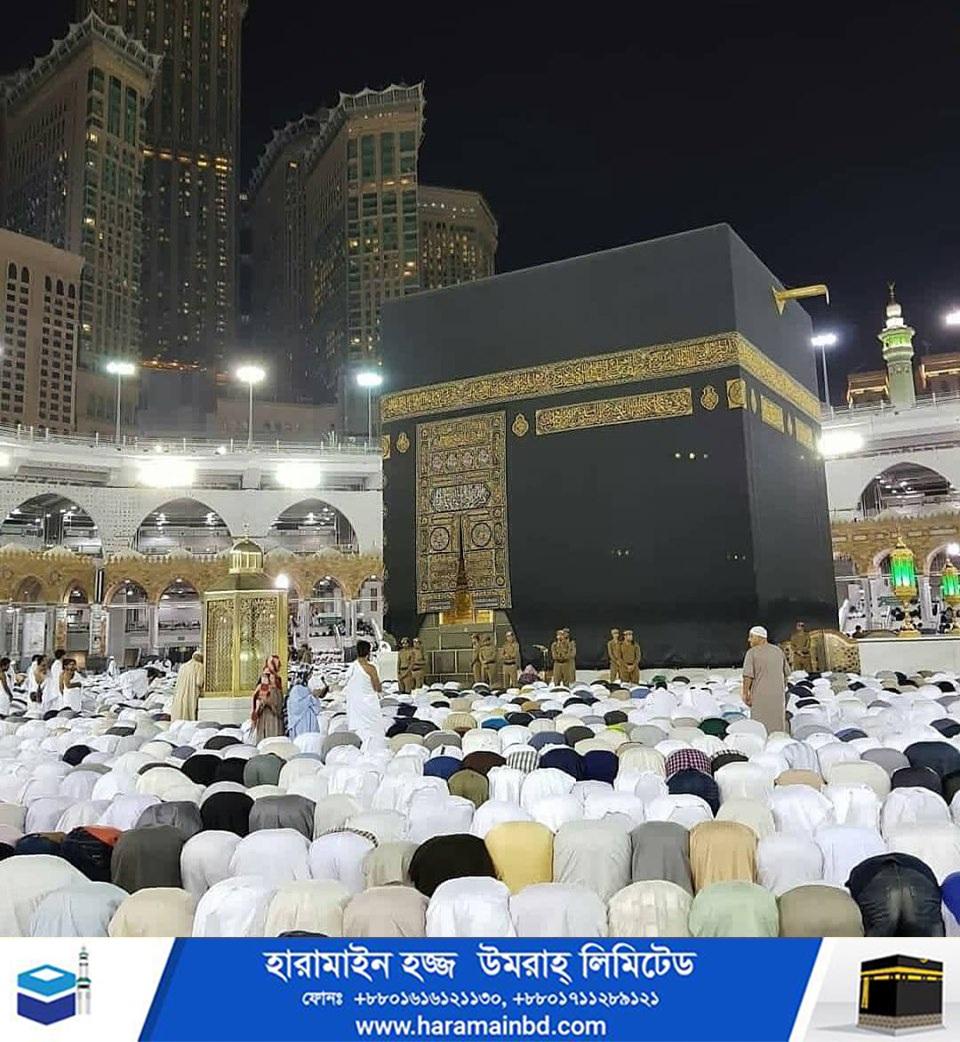 Makkah-16-16-10