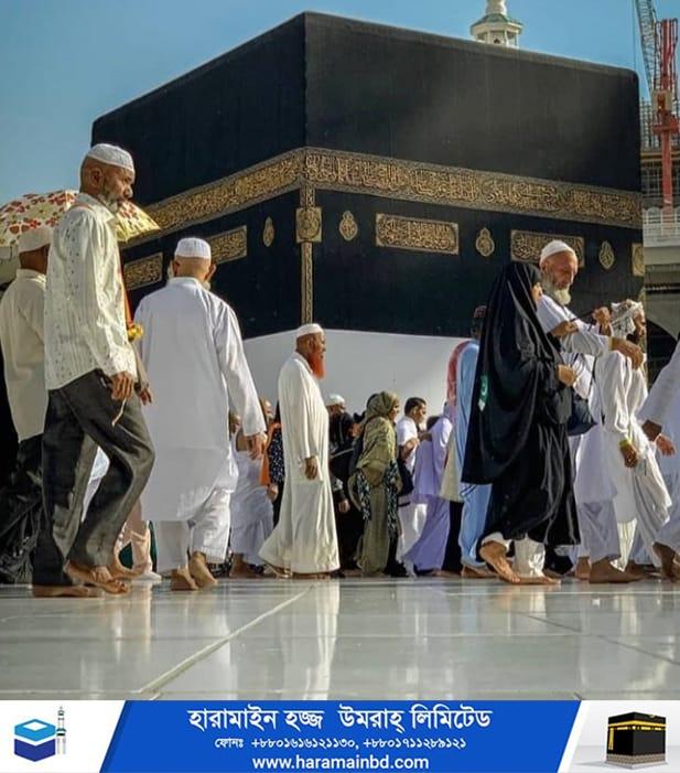 Makkah-16-25-07
