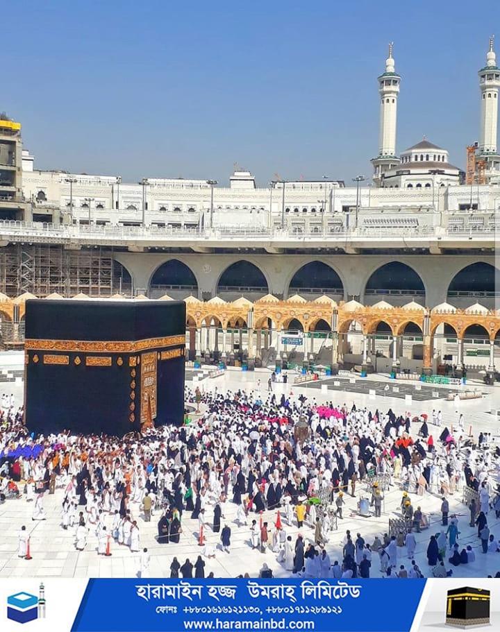 Makkah-17-07-10