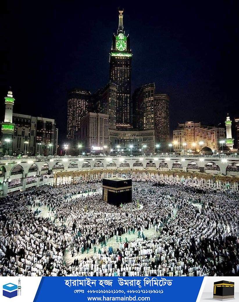 Makkah-18-07-10