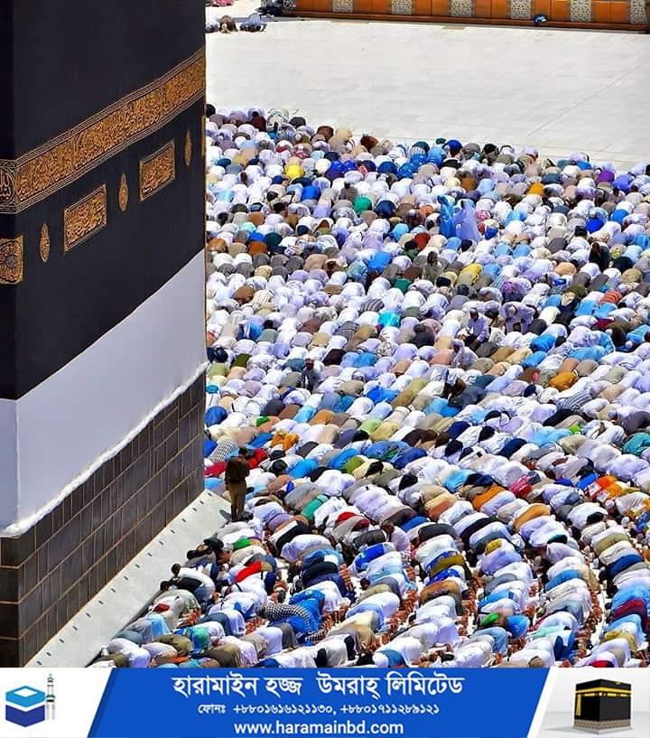 Makkah-18-25-07