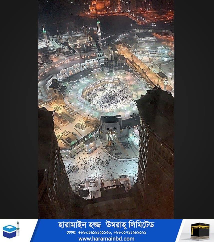 Makkah-19-07-10