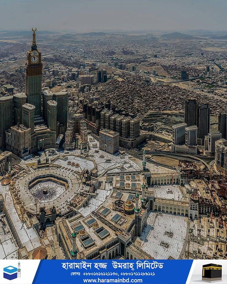 Makkah-20-25-07
