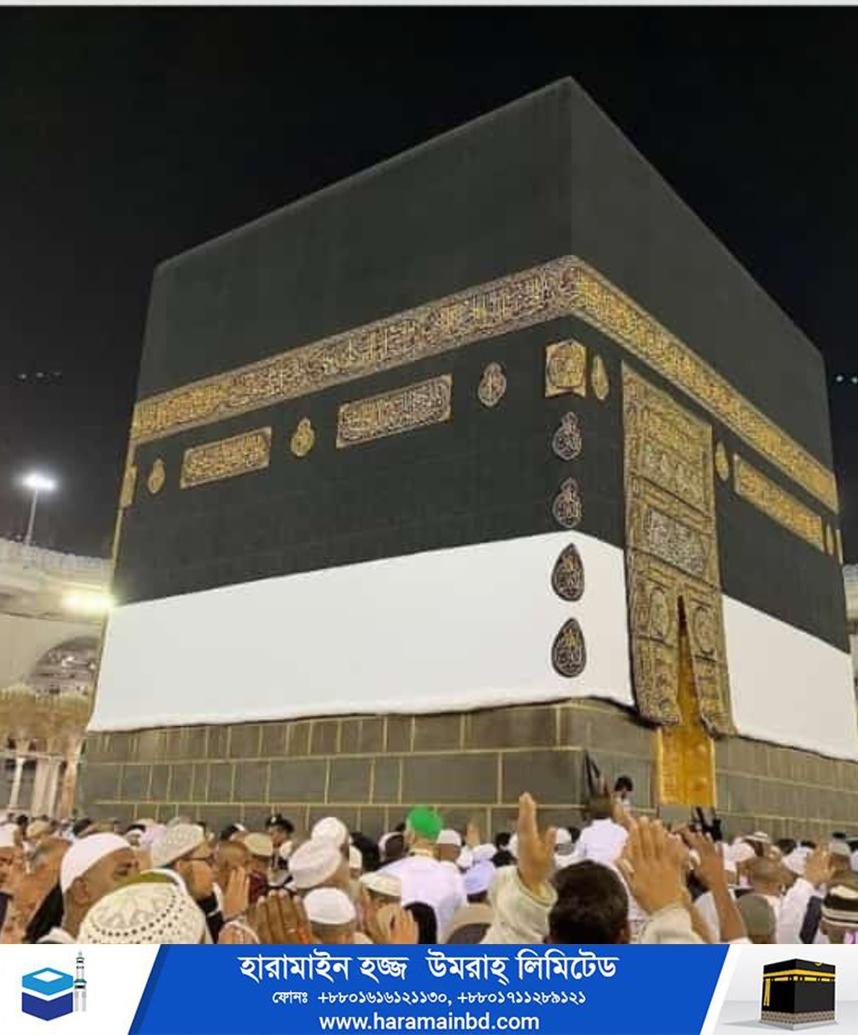 Makkah-21-25-07