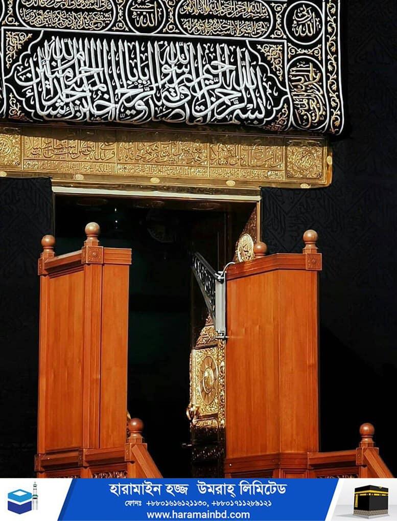Makkah-22-07-10