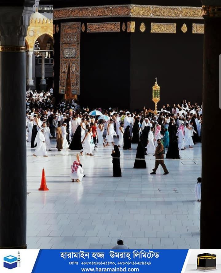Makkah-24-07-10