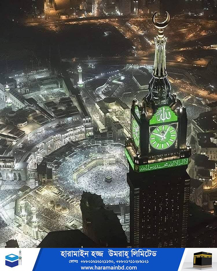Makkah-25-07-10