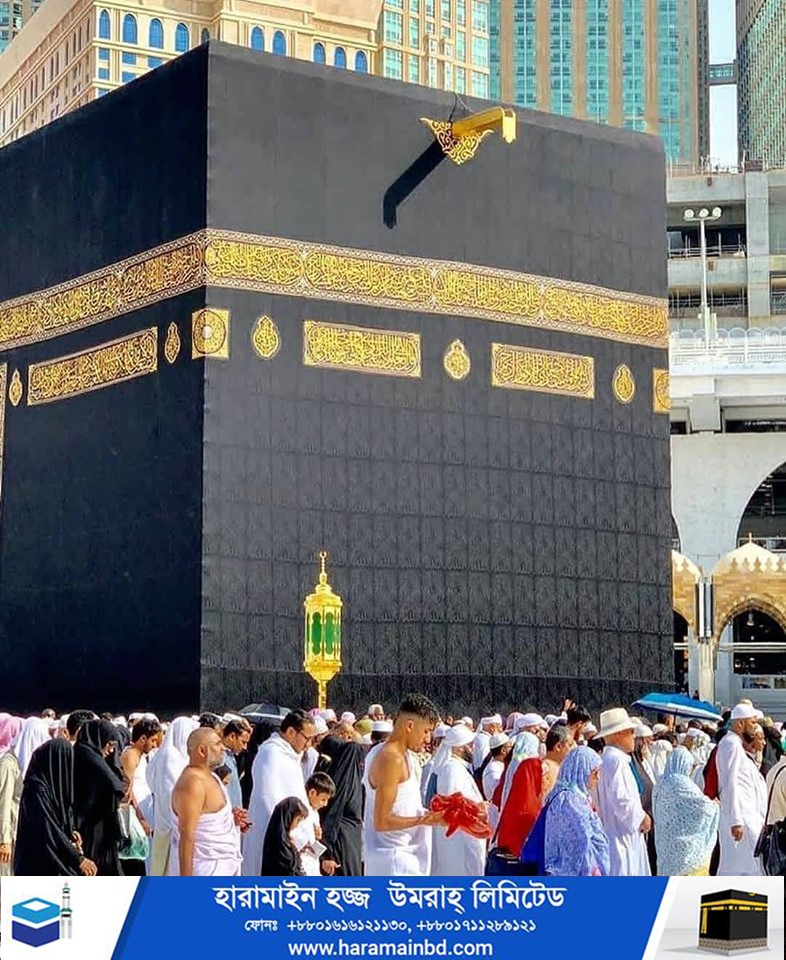 Makkah-28-07-30