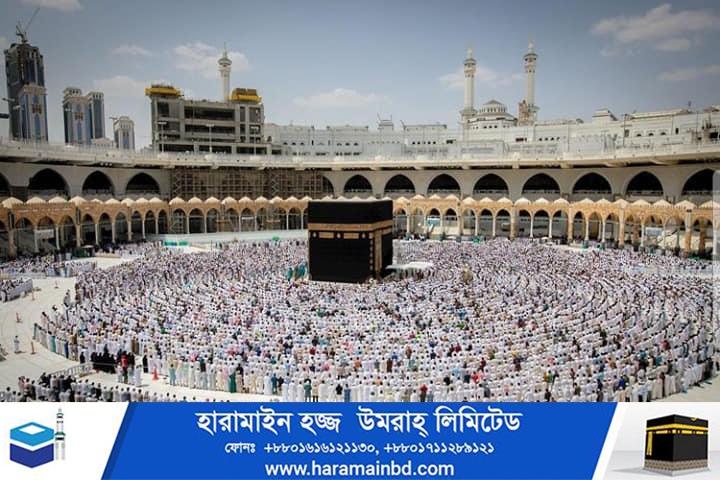 Makkah-31-07-10