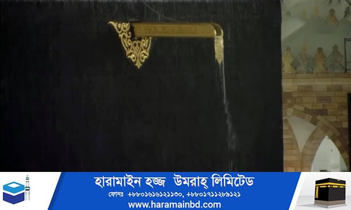 Makkah-35-08-10