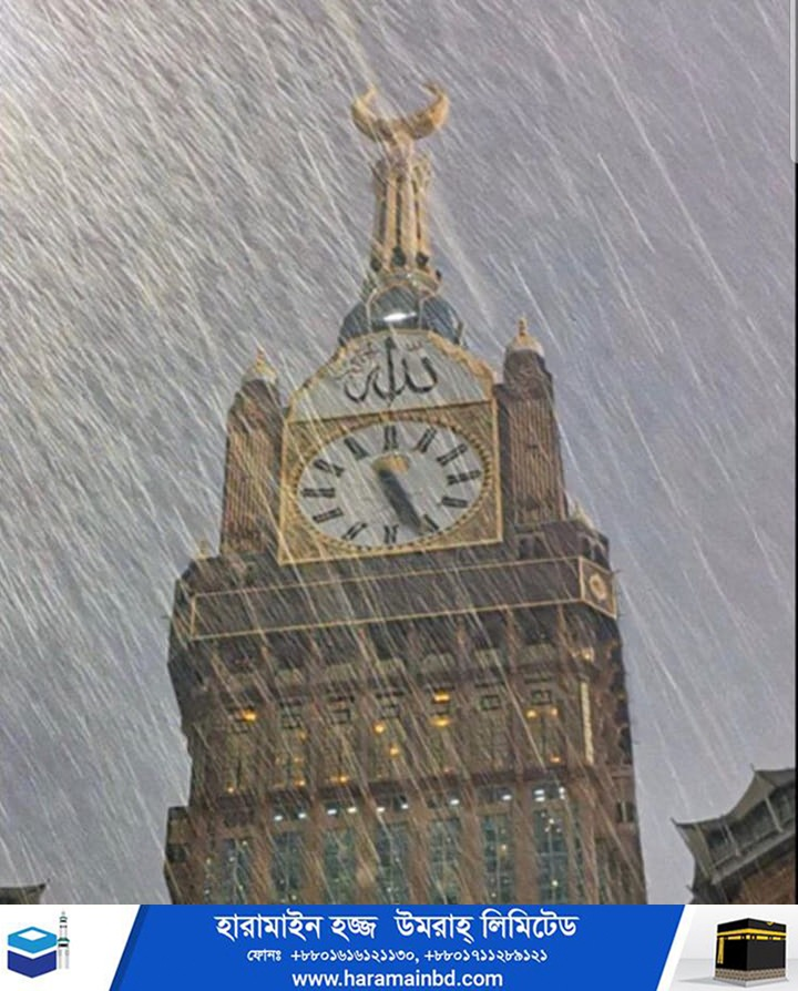 Makkah-46-08-10